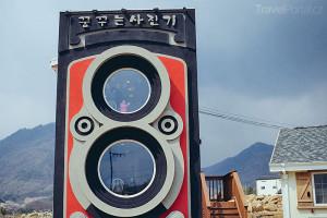 Kavárna snění Yangpyeong
