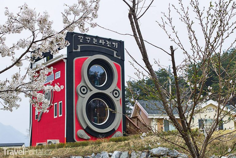 Kavárna snění Jižní Korea