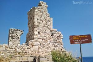hrad Lykourgos Logothetis Samos