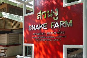 Red Cross Snake Farm Bangkok