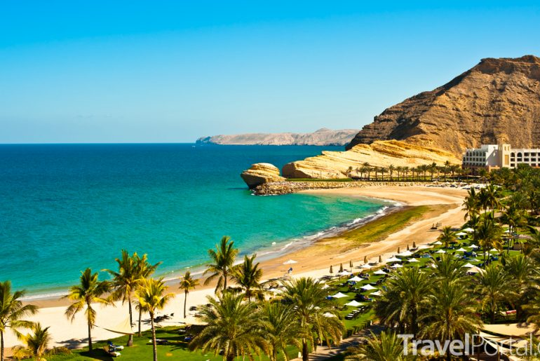 Muscat Omán