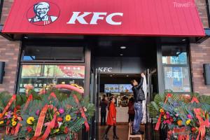 Ve městě Lhasa byla otevřena provozovna KFC
