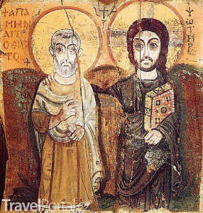 Ježíš a svatý Menas