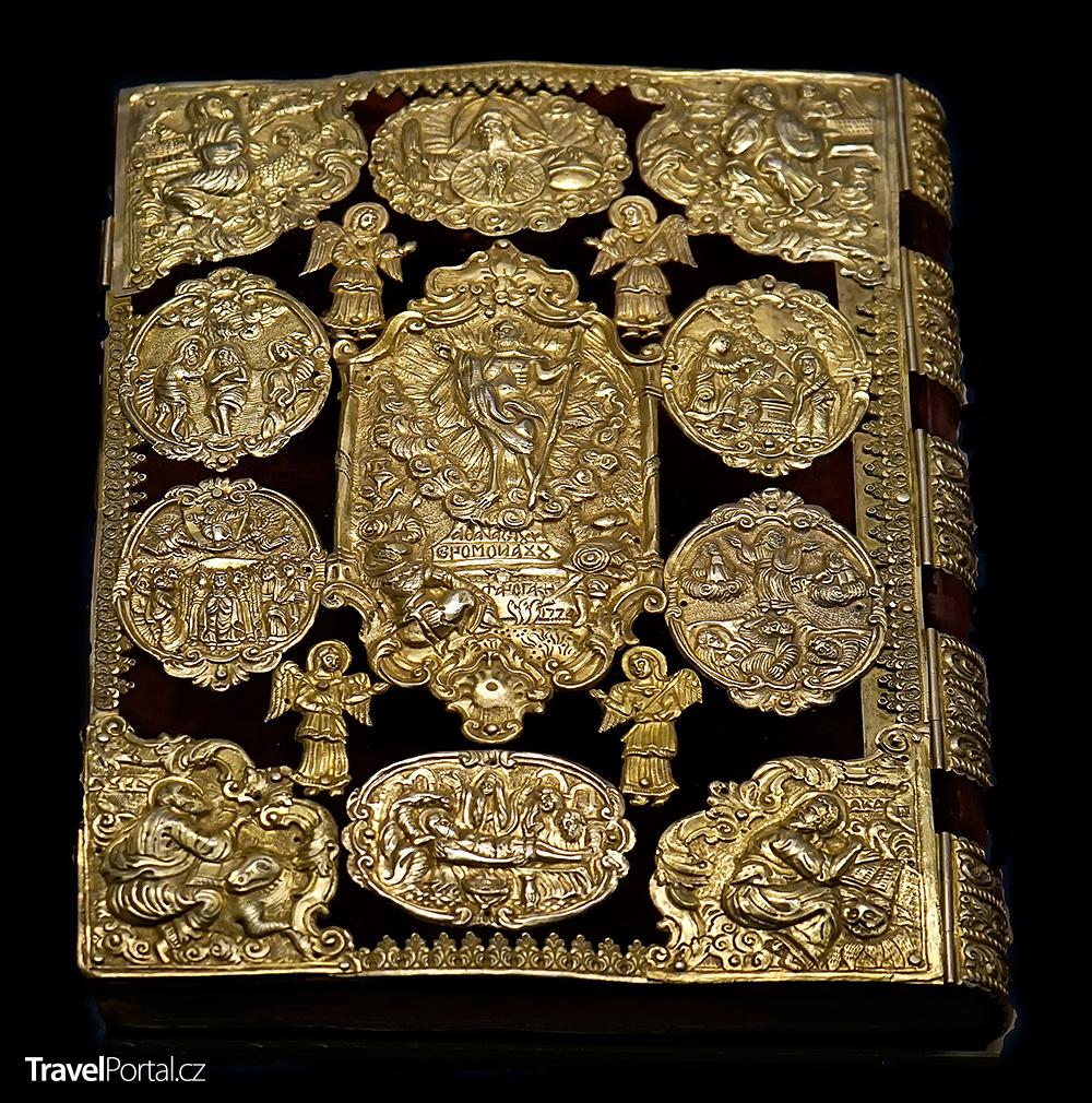 součást klášterní sbírky